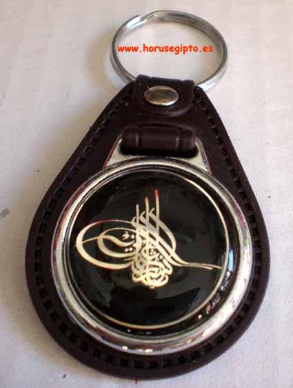 Llavero caligrafía árabe