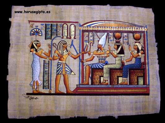 Papiro 22H/P2