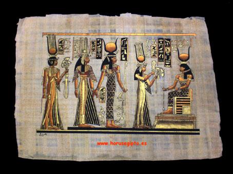Papiro 12HR/P2