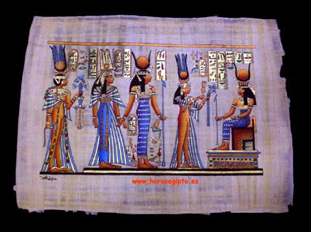 Papiro 12H/P2