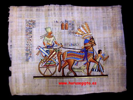 Papiro 14H/P2