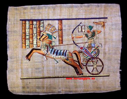 Papiro 15H/P2