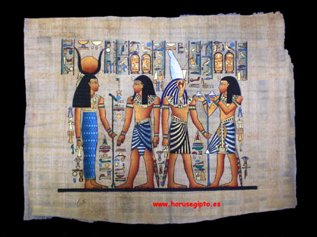 Papiro 16H/P2