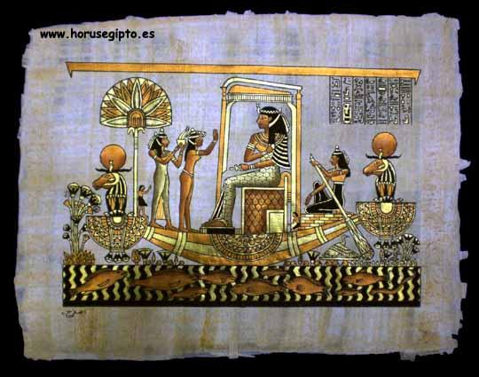 Papiro 1H/P2