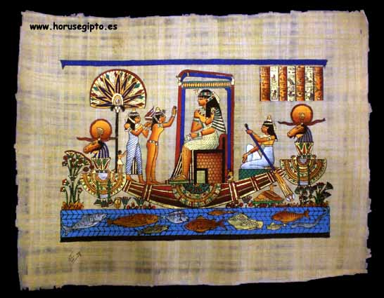 Papiro 1HR/P2