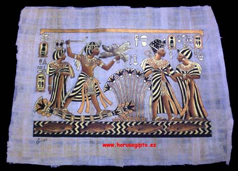 Papiro 20HR/P2