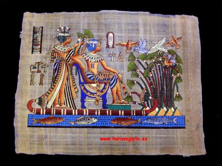 Papiro 21H/P2