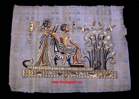 Papiro 21HR/P2