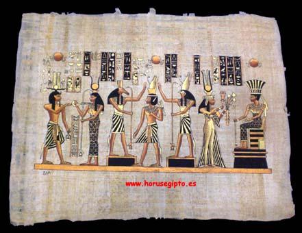Papiro 25HR/P2