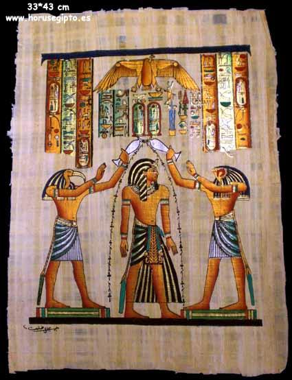 Papiro 25V/P2