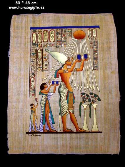Papiro 26V/P2