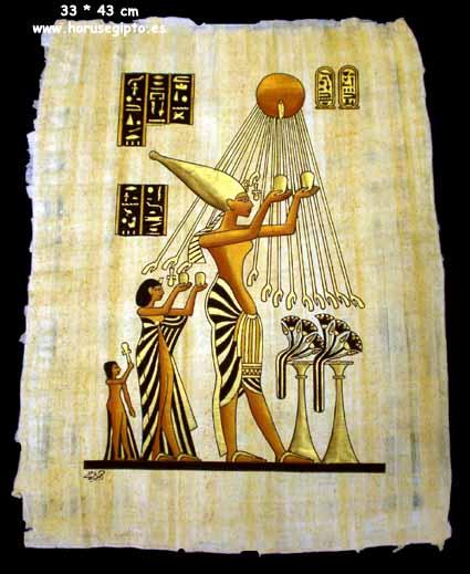 Papiro 26VR/P2