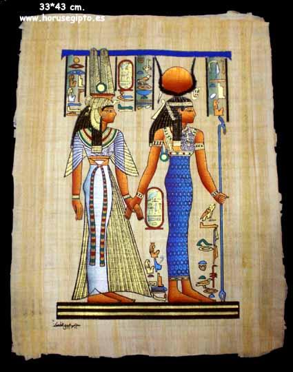 Papiro 29V/P2