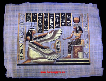 Papiro 30HR/P2