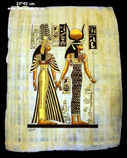 Papiro 29VR/P2
