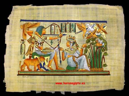 Papiro 31HR/P2