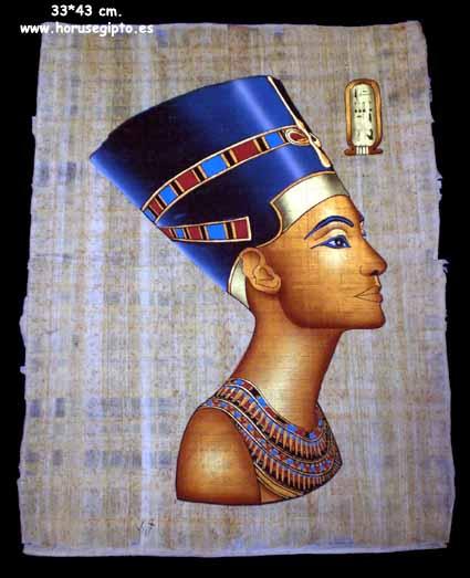 Papiro 31V/P2