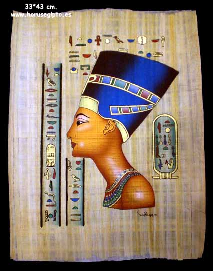 Papiro 31VR/P2