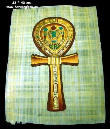 Papiro 34V/P2