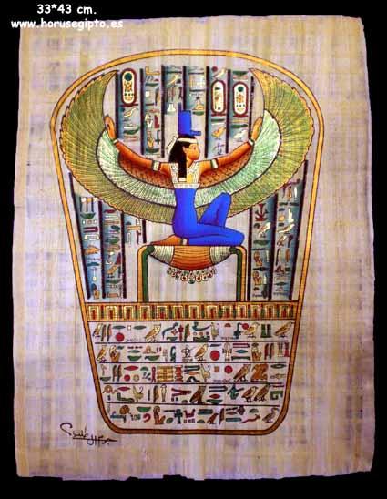 Papiro 36V/P2