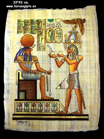 Papiro 37V/P2