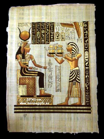 Papiro 38V/P2