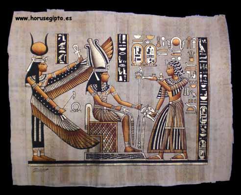 Papiro 3H/P2