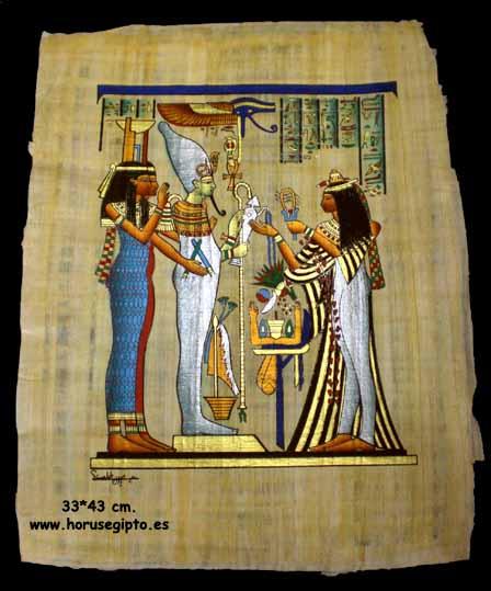 Papiro 42V/P2