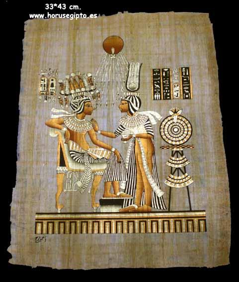 Papiro 43 VR/P2