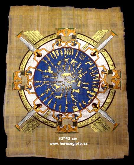 Papiro 45V/P2