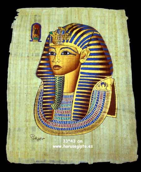 Papiro 46V/P2