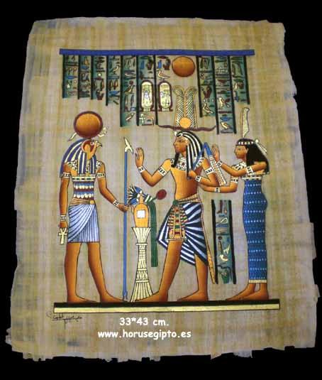 Papiro 47V/P2