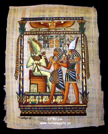 Papiro 49V/P2