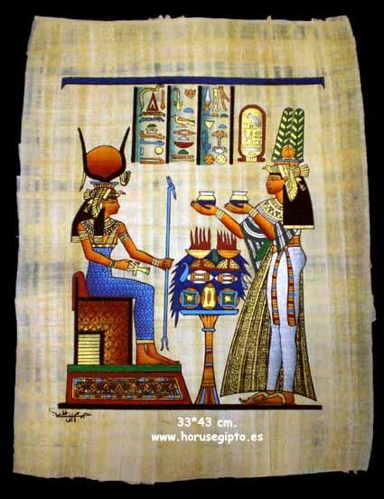 Papiro 50V/P2