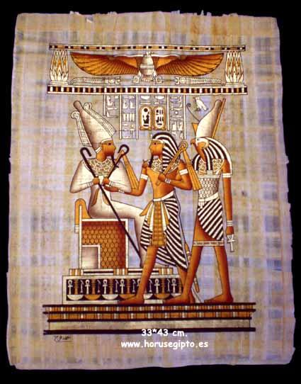 Papiro 49VR/P2