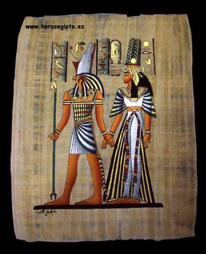 Papiro 53V/P2