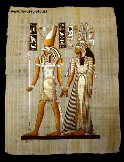 Papiro 53VR/P2