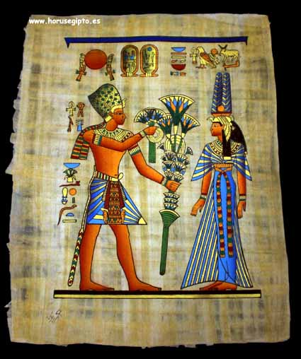 Papiro 54V/P2