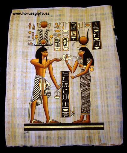 Papiro 56V/P2