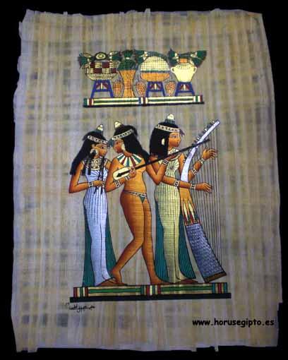 Papiro 59VR/P2