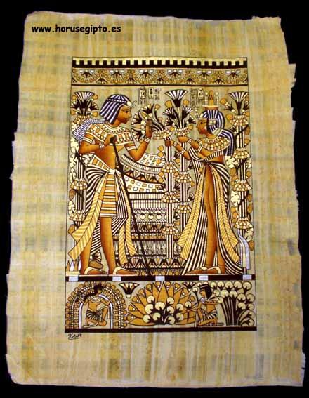Papiro 60V/P2