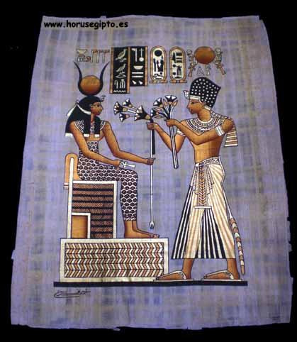 Papiro 61VR/P2
