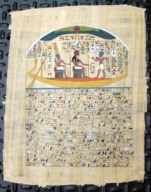 Papiro 63V/P2