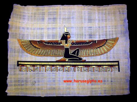 Papiro 6HR/P2