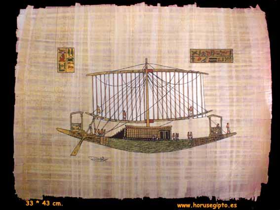 Papiro 19HR/P2