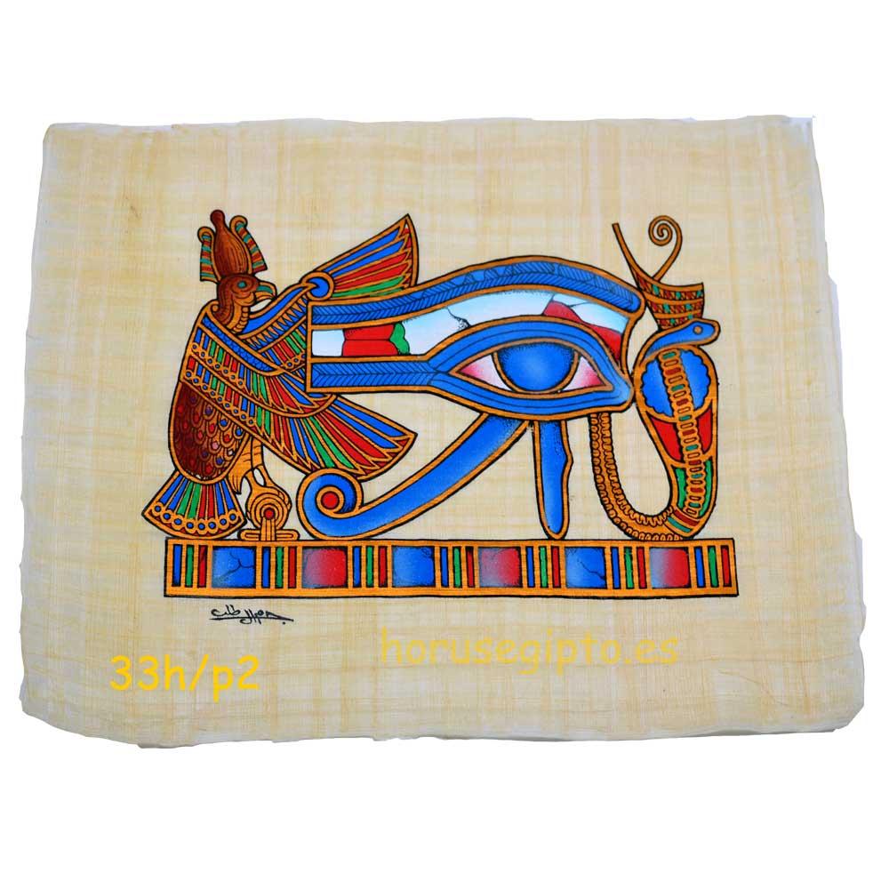 Papiro 33H/P2