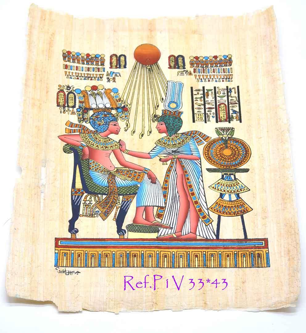 Papiro 2V/P2