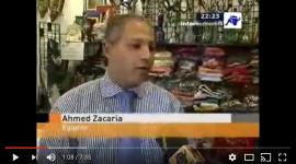 Entrevista de Intereconomía en nuestra tienda